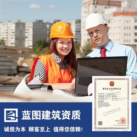 深圳市建筑电力工程总包资质如何申请
