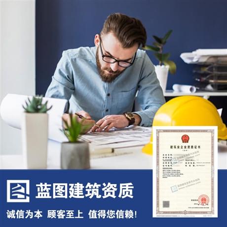 深圳地基工程资质怎么申请,需要什么