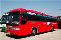 客车+龙岩到黎平 新大巴车及乘客运大巴问询