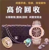 扬中劳力士手表回收 扬中回收rolex手表