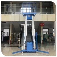 10米铝合金升降机-12米铝合金高空作业升降机