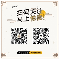 广州华南师范大学远程2020春季-高起专工商企业管理专业招生