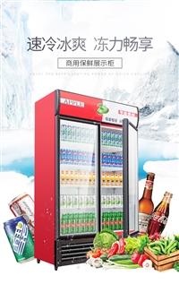 保鲜柜多少钱一台 保鲜柜哪个牌子好 保鲜柜温度调节
