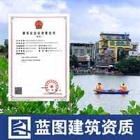 深圳建筑钢结构二级资质平移,重组分立
