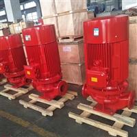 阳江市室外消火栓泵 XBD10.0/80汽车站消防