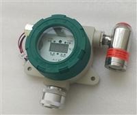 LW5603I点型可燃气体探测器