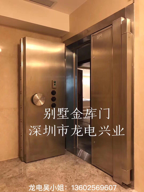 东莞长安别墅金库门专业厂家