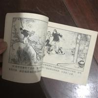 上海高价连环画回收二手小人书