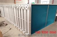 銅管表冷器廠家,銅管表冷器十大品牌供應商