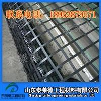 长春钢塑土工格栅价格-GSZ80土工格栅-土工格栅哪有卖