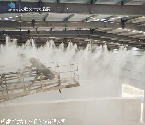 矿用喷雾除尘