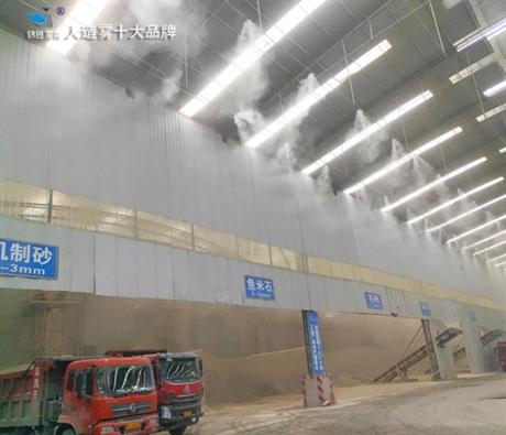 喷雾除尘机多少钱一台