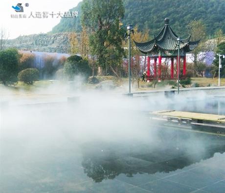 高压冷雾造景
