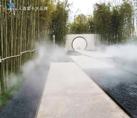 人工造雾园林