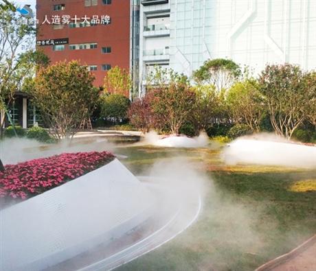 喷雾景观公司