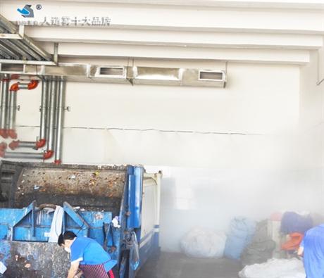 除臭消毒雾喷机