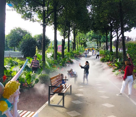 喷雾景观设备
