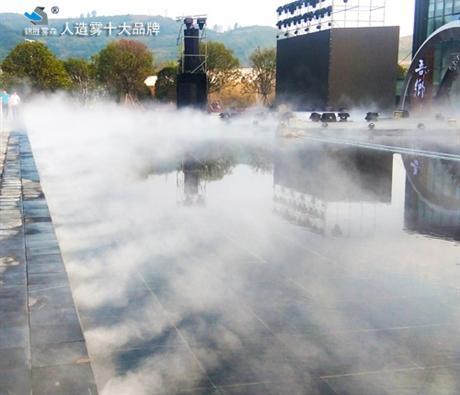 高压雾喷设备
