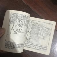 上海连环画回收旧书文学史回收