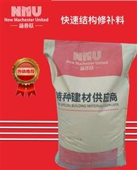高强灌浆料使用方法环氧树脂灌浆料厂家直销