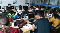 宁波北仑SKETCHUP软件培训学校 草图大师室内培训班哪里好