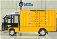 电动货车 鸿畅达 带货箱货车 封闭货车 商用货车 电动货车报价