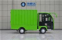 电动货车批发/鸿畅达电动货车/带货箱货车/商用货车/报价
