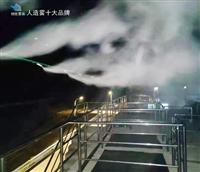 凉山高级高压雾化除臭加盟