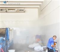德阳市负氧离子喷雾除臭施工