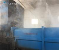 滁州人造雾品牌 垃圾站除臭雾喷 冷雾降温*设备