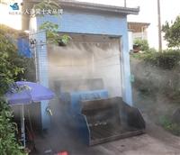 阿坝负氧离子高压喷雾除臭方案