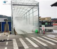 江苏品牌造雾机加盟 *防疫喷雾设备安装
