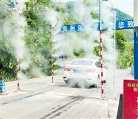 汉中人造雾品牌 通道消毒防疫喷雾系统推荐