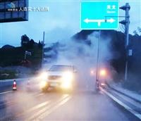 負氧離子噴霧消毒除臭裝置報價