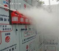 水雾是什么
