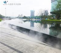 雾森设备生产厂家