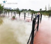 广元市造雾人造雾施工