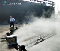 甘孜安全水雾景观设备