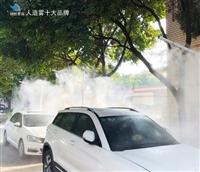 新余雾森品牌 城市喷雾加湿设备
