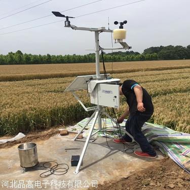 PG-610/TJ農田小氣候自動觀測儀