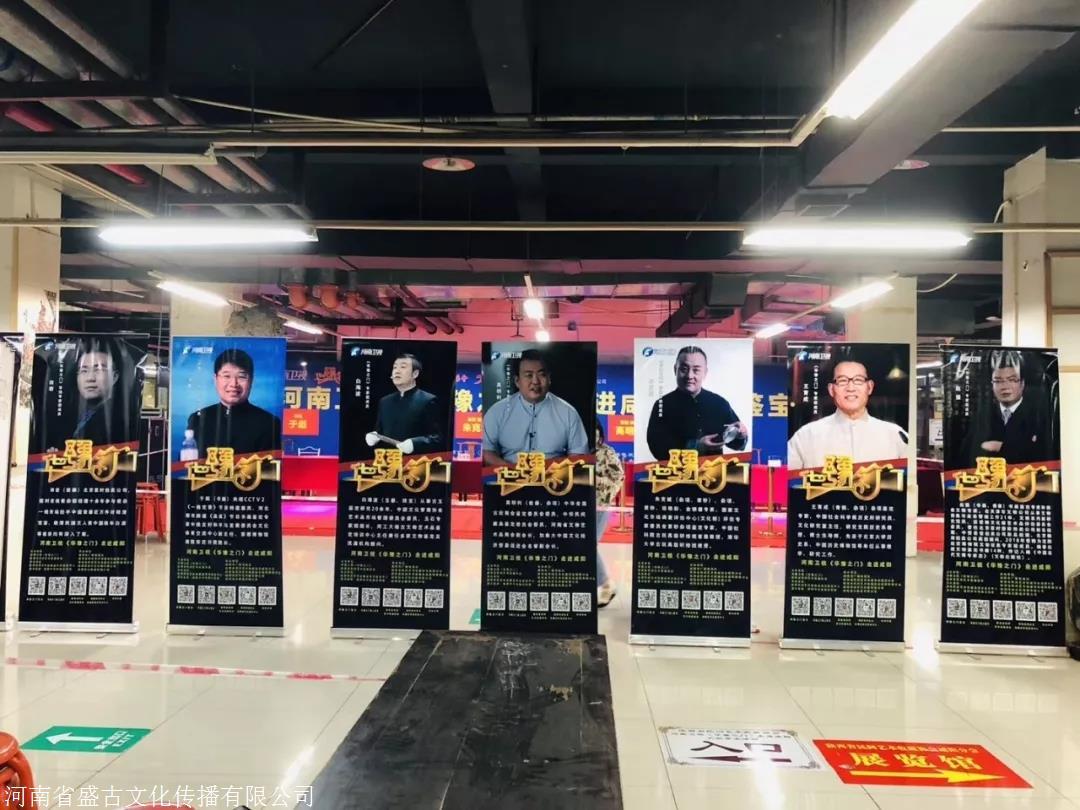 河南卫视华豫之门参加 华豫之门11月海选参加报名