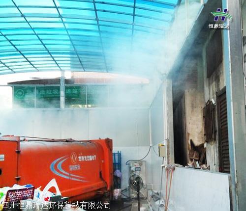 广元市 高端 垃圾站除臭 厂家