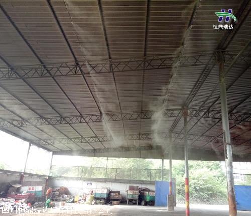 细水雾垃圾场热博官网app销售
