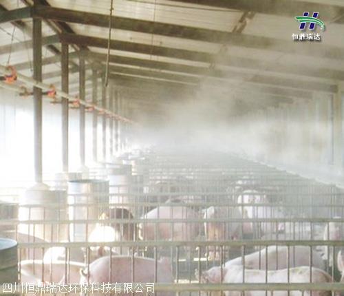 凉山州 水雾化高压喷雾除臭设计