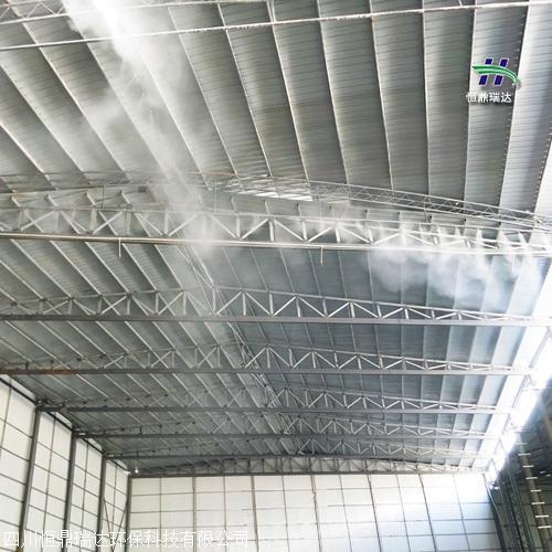 广安市室外粉尘治理方案