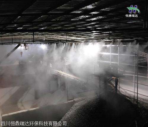 遂宁市细水雾粉尘治理供应商
