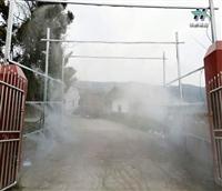 攀枝花市安全造雾设备施工