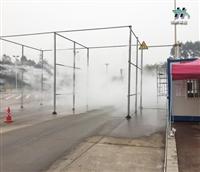 资阳市工程造雾设备销售