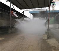 雾森喷雾消毒装置 消毒造雾机