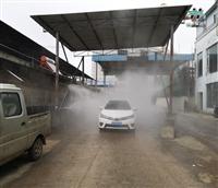 喷雾消毒计划 恒鼎设备制造公司